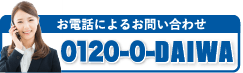 0120-032-492